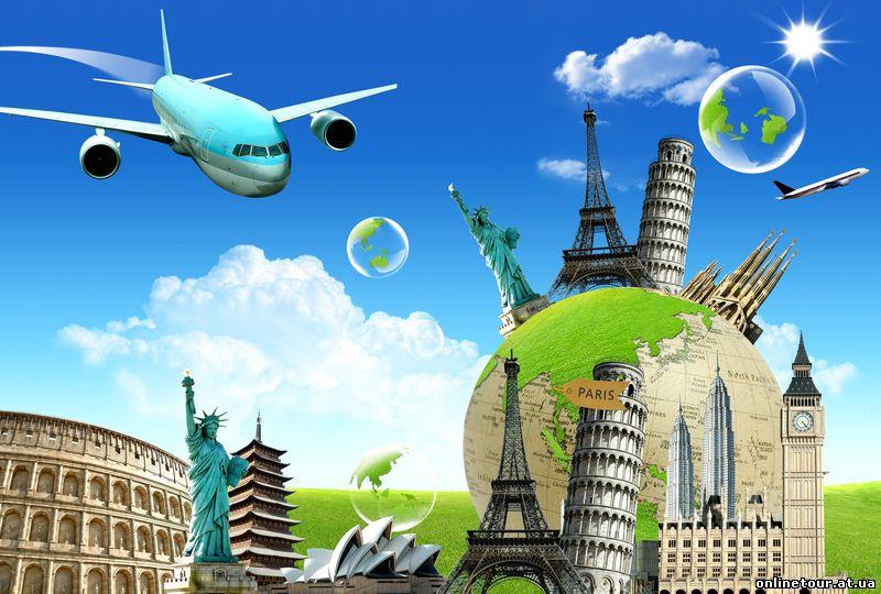 Как создать свой туристический бизнес